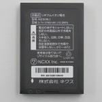 標準バッテリー<br /> 型名:MZ509LI