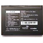 標準バッテリー<br /> 型名:W-3